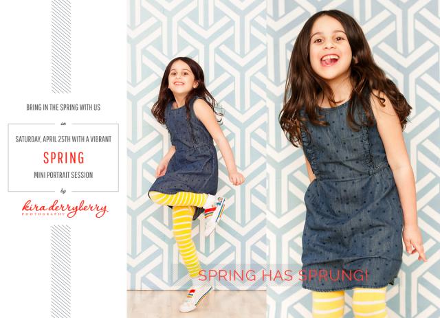 springmini-blog2
